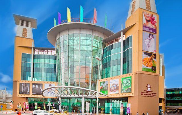 Al Wahda Mall | Abu Dhabi Shopping Guide